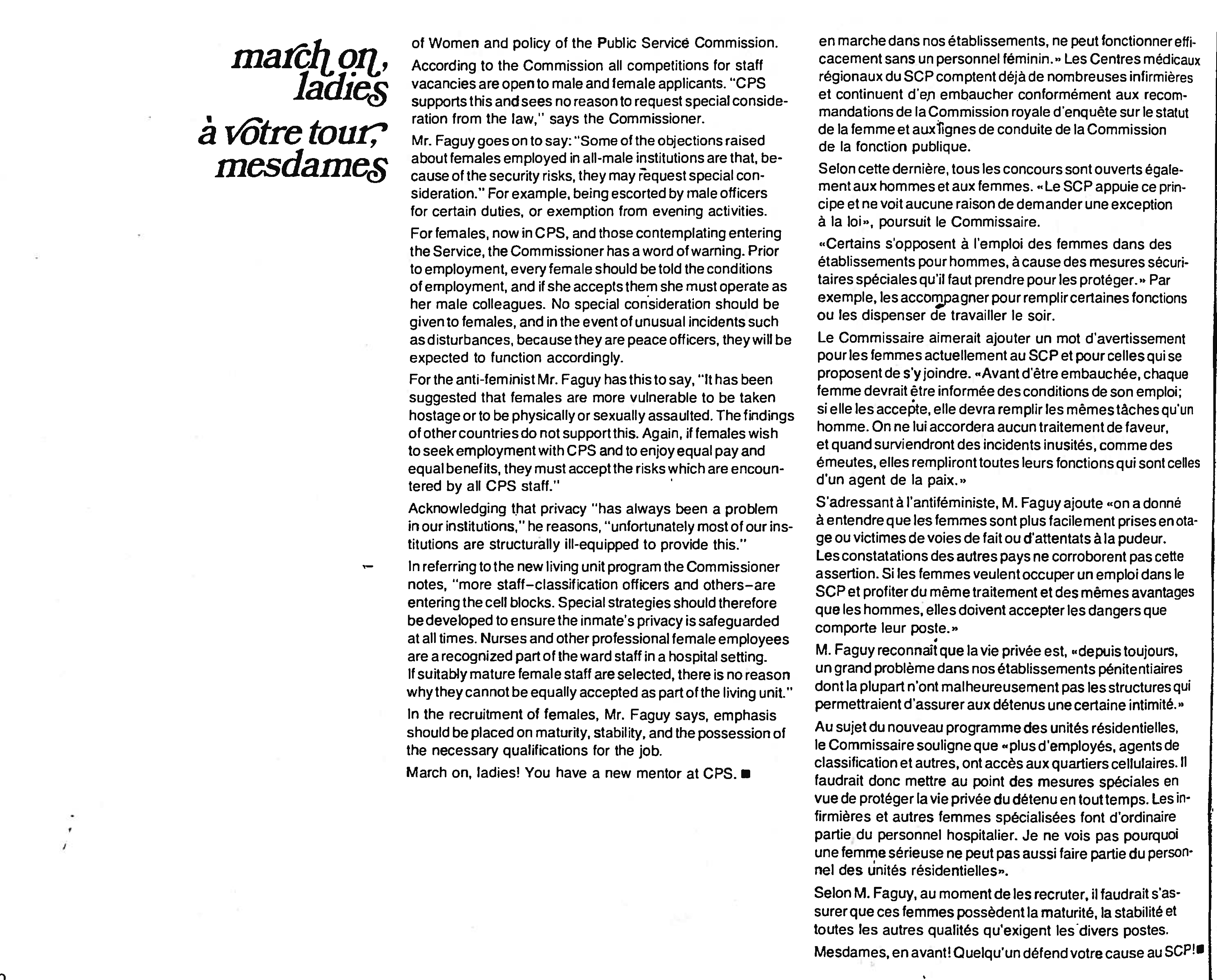 An article about women in corrections – December 1973